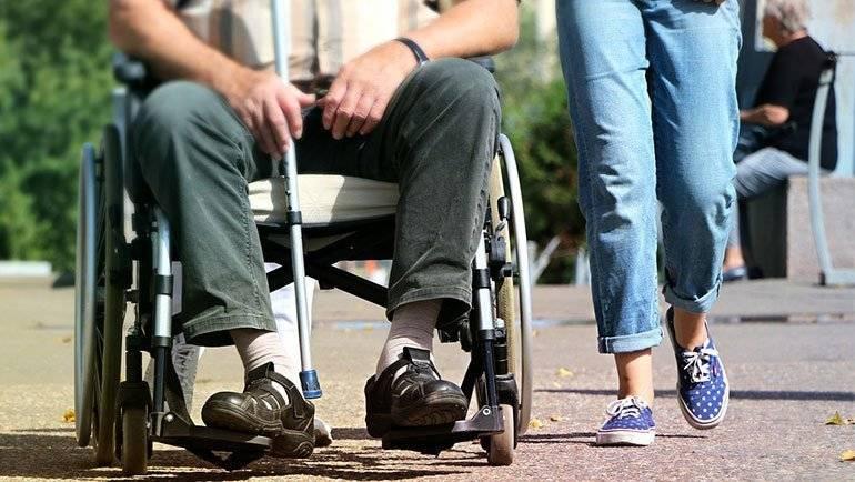 Ayudas a la Seguridad Social para cuidadores no profesionalizados